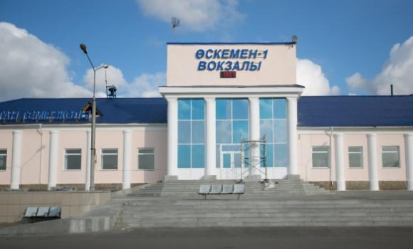 ЖД Вокзал ЖД вокзал Усть-Каменогорск